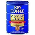 粉コーヒー A (002).jpg